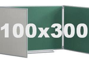Доска комбинированная мел/маркер в алюминиевой раме с 5 рабочими поверхностями (100х300см)