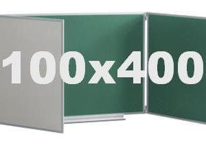Доска комбинированная мел/маркер в алюминиевой раме с 5 рабочими поверхностями (100х400см)